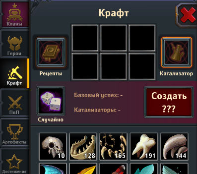 Dungeon_Crusher_craft_recepies_krushiteli_podzemeliy.jpg.dbea5d262504cb725d4f2aa5d44541b5.jpg