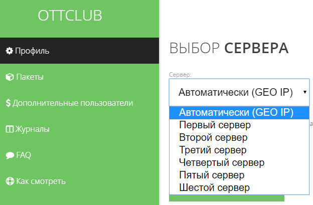 OTTCLUB выбор iptv сервера