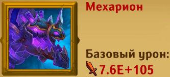 Bazovi_uron_Meharion.jpg.558707d97f4a74300ee976af6285c425.jpg