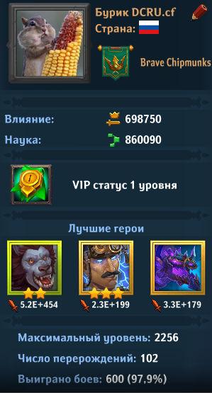 Dungeon_Crusher_max_level_feralhart.jpg.cc0533b8aec4920f4d6116d6538ea072.jpg