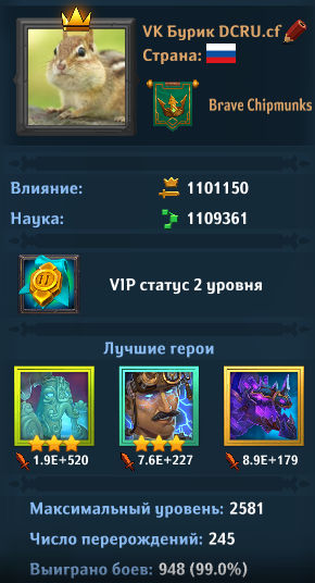 Dungeon_Crusher_maximum_hero_damage.jpg.6f603ba6468c0278a9046256da87ce7e.jpg