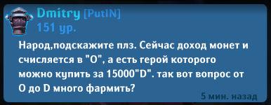Dungeon_Crusher_nauchnatya_notaciya_01.jpg.5cda42ce8144de71a40afe0c8a9445d2.jpg