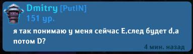 Dungeon_Crusher_nauchnatya_notaciya_02.jpg