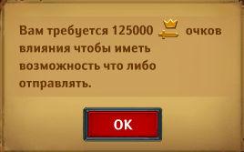 Dungeon_Crusher_pochta_clana_trebovaniya.jpg.96fb4f5e1e8d84e8b03bbd7f8f17bf44.jpg