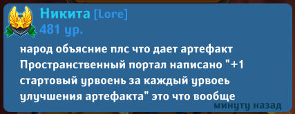 Dungeon_Crusher_prostranstvenniyi_portal.jpg.d1b82716b783dabfac1baecbaeb83bea.jpg