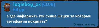 Krushiteli_podzemeliyi_farm_dush.jpg.9cce8800c0ef3a496c9fbf794efc46c5.jpg