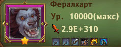 level_10000_dungeoun_crusher.jpg.abb4ef3c1a9603cf6ac84d534332bdc9.jpg