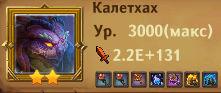 level_3000_dungeoun_crusher.jpg.502811dbefb7545f79b06449483b7fd6.jpg