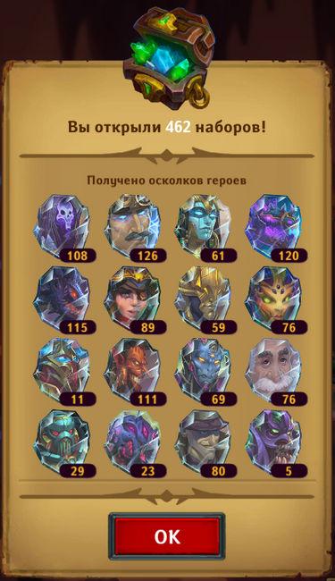 Dungeon_Crusher_altar_462_naborov_oskolkov2.jpg.103601b06d70a2d7d4b13bcaf784e30a.jpg