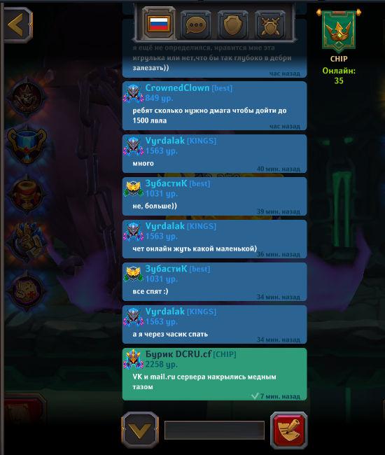 Dungeon_Crusher_online_35.jpg.2d18ae7279a6c07c15b0fa4020c2e5d0.jpg