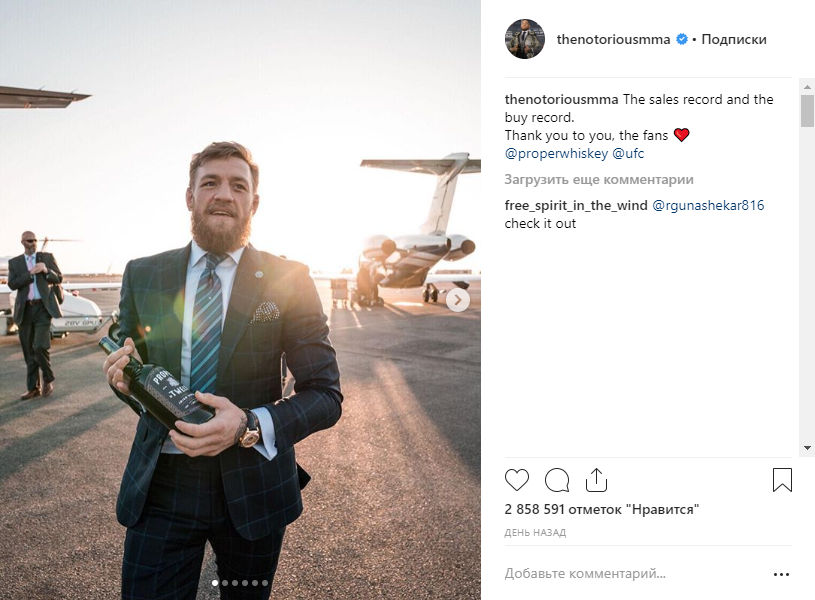 proper_twelve_conor_mcgregor_whiskey.jpg