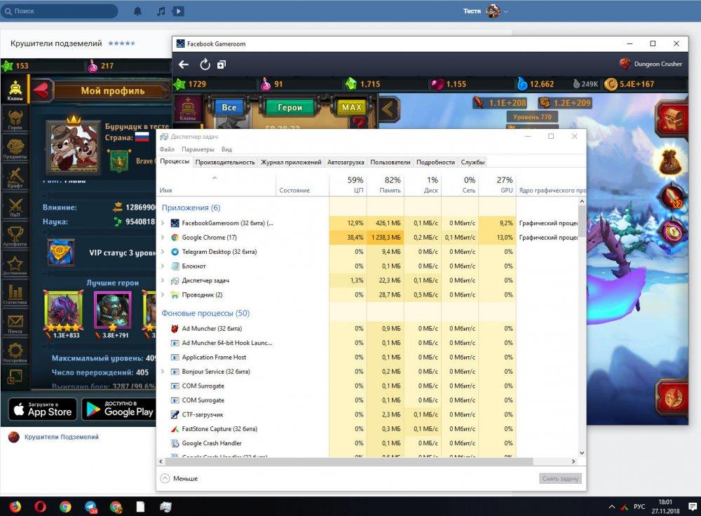 Dungeon_Crusher_facebook_gameroom_google_chrome.thumb.jpg.bc1825a7c1ce944b6a45e85cf801dac9.jpg