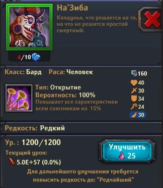 Dungeon_Crusher_1200_redkost_redkaya.jpg.3f133e32be8aff97248198445e13dd65.jpg