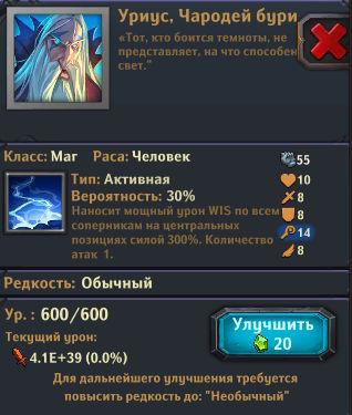 Dungeon_Crusher_600_redkost_obichnaya.jpg.f6b8b6532b83281607fbc3d83be905bf.jpg