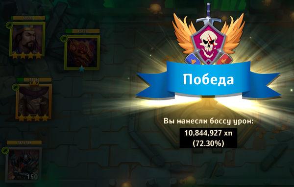 Dungeon_Crusher_Logovo_Necra_cards.jpg.70523580d5b1d1ed9e87859c2a53c67c.jpg