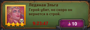 Dungeon_Crusher_dead_hero.jpg.1774cfd291e5cf106c8a5b477750344f.jpg