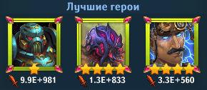 Dungeon_Crusher_kamen_beskonechnosti.jpg