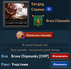 Dungeon_Crusher_player_Sergey.jpg.cdf2a3028e704ba97bdfa42947cdd1b5.jpg