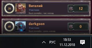 Dungeon_Crusher_player_darkgoon.jpg.e6bc2be6abc776a7b22e834bb2c79a92.jpg