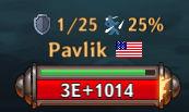Dungeon_Crusher_bot_Pavlik_USA.jpg.e4f1253f189dd9764452d9eada9bf953.jpg