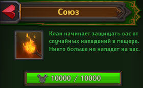 Dungeon_Crusher_ubivayut_poka_net_zashita_soyuz.jpg.852d7b6867577c93f654fb6f968465ae.jpg