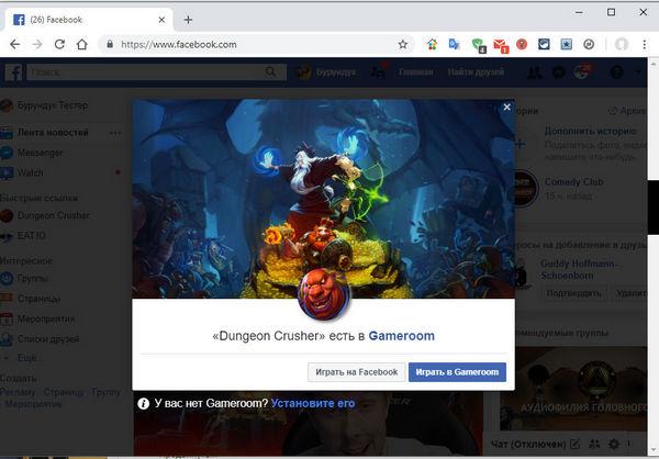 Dungeon_Crusher_Facebook_Gameroom.jpg.d3ad1fee460058d746dff2add48e2406.jpg