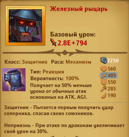 Dungeon_Crusher_Tin_Knight_weekly_event_hero.jpg.72f9825f84e8a5b48743ea229c6d9fda.jpg
