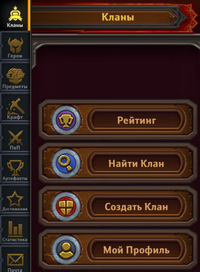 Dungeon_Crusher_clan_find.jpg.e9e84b8133eadaaec56a66de4e47bbd2.jpg