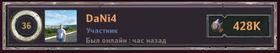 Dungeon_Crusher_top_activ_3_03.19_06.jpg.fe26e57e0e0fe5d5f2d338101e39d8c7.jpg