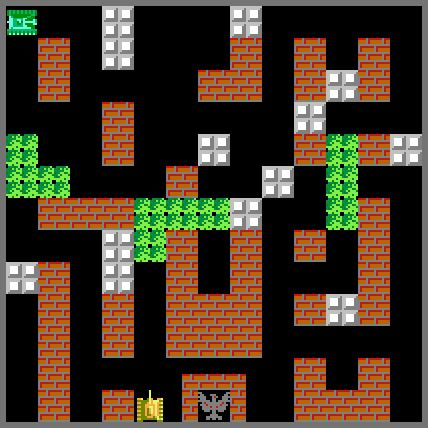 Battle_city.jpg.a6111f6880aceb0cf2e1c982eac2f5d9.jpg