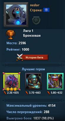 Brave_Chipmunks_Nedor-heroes.jpg.025679a28f4fe07fd6712a656d655222.jpg