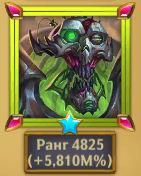 Dungeon_Crusher_Necrophagist_Mage_ranks.jpg.3ee92a3d6afa827536e0629b391a3f8b.jpg
