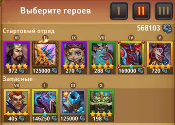 Dungeon_Crusher_battle_deck_guns_cannons.jpg.5c4adede37450c4e3d8bc0bba199bf51.jpg