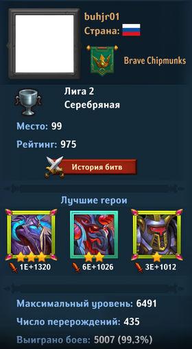 Dungeon_Crusher_buhjr01.jpg.a4e850a9bd96a2096833d4fd5fed1234.jpg