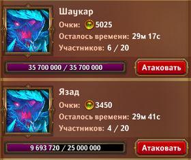 Dungeon_Crusher_shaukar_yazad.jpg.7d39a116b945dc282e56dd211ffea8f6.jpg