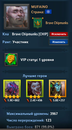 Dungeon_Crusher_Mufaino_profile.jpg.c34eef2ac4095243c2f4166dd62d5349.jpg
