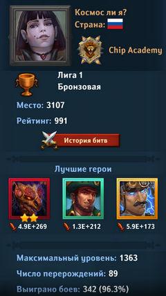 Dungeon_Crusher_Space_player-2.jpg.80a20091a40ae34f68694163255b60c5.jpg
