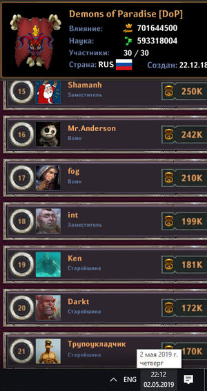 Dungeon_Crusher_Truboukladchik_dead_player_02.jpg.2cc84f24ca398061ed2a68664ca32b6f.jpg