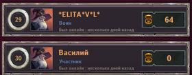 Dungeon_Crusher_clan_weekly_top_3_05.19_05.jpg.fd63e27734e73f4e66a6756f0c80b498.jpg