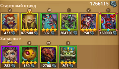 Dungeon_Crusher_siege_goblin_cave_battle_deck.jpg.65735ed7bf6cc27dd5ac4fb678dfe061.jpg