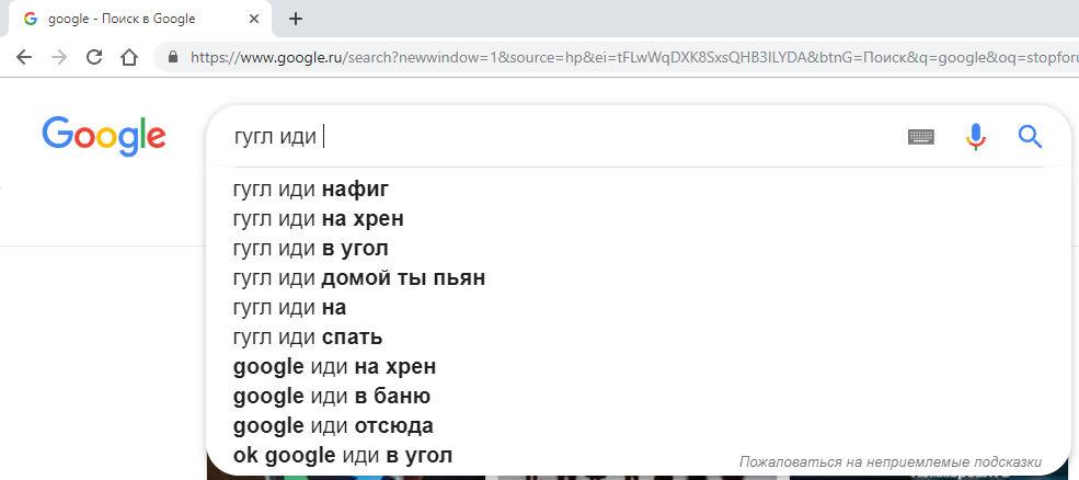 google_go.jpg
