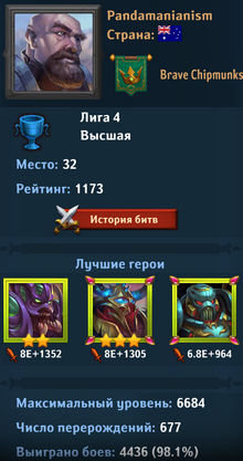 Dungeon_Crusher_Pandamanianism_3.jpg.754fd71a848e42f202351f901bf6f5d0.jpg