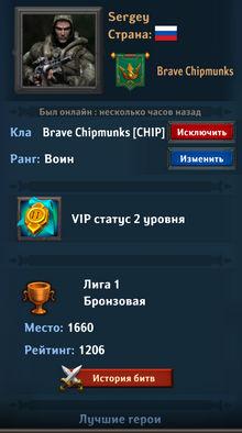 Dungeon_Crusher_Sergey_player-2.jpg.18ed0eda66ad5ee16b526c716084bbf6.jpg