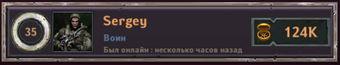 Dungeon_Crusher_Sergey_player-3.jpg.127af2cb96aeb299107c449538944255.jpg