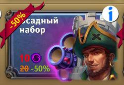 Dungeon_Crusher_Siege_set.jpg.49cbd4bda18471413f37ba8d70752dfd.jpg