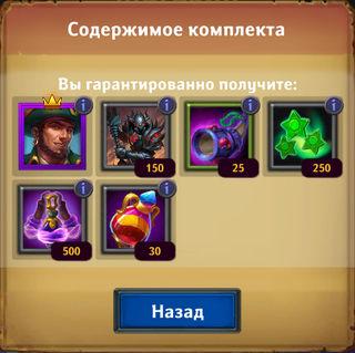 Dungeon_Crusher_Siege_set_1.jpg.54876589b101fd812a96502d997a46cf.jpg