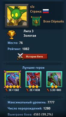Dungeon_Crusher_slz_player.jpg