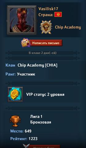 Dungeon_Crusher_Vasilisk17_001.jpg.98ad04e5638e4c5166cbca07360ecb78.jpg