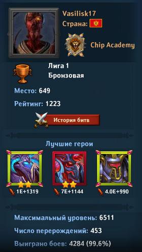 Dungeon_Crusher_Vasilisk17_002.jpg.6e022fcba252e0bf44cb07c185ec9cf6.jpg