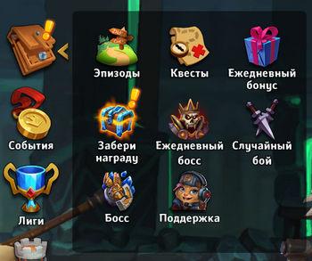 Dungeon_Crusher_boss_button_is_not_clickable.jpg.55efcf16b39191e4ab732421c0fc426e.jpg